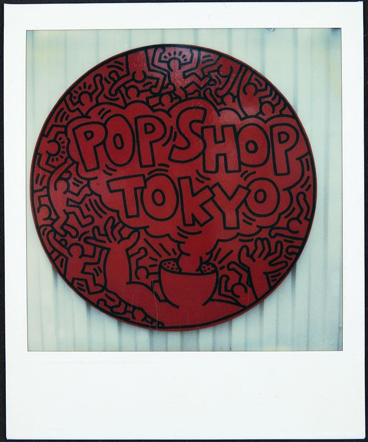 Pop Shop Tokyo